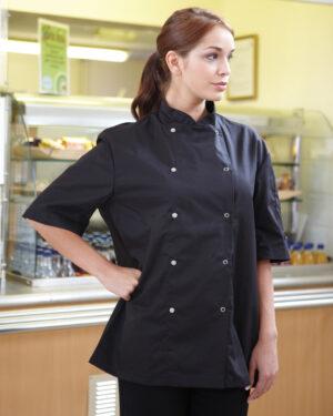 Dennys Economy Short Sleeve Chefs Jacket